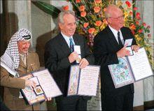 1994年阿拉法特、佩雷斯、拉宾同获和平奖