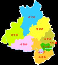 肇庆行政区划