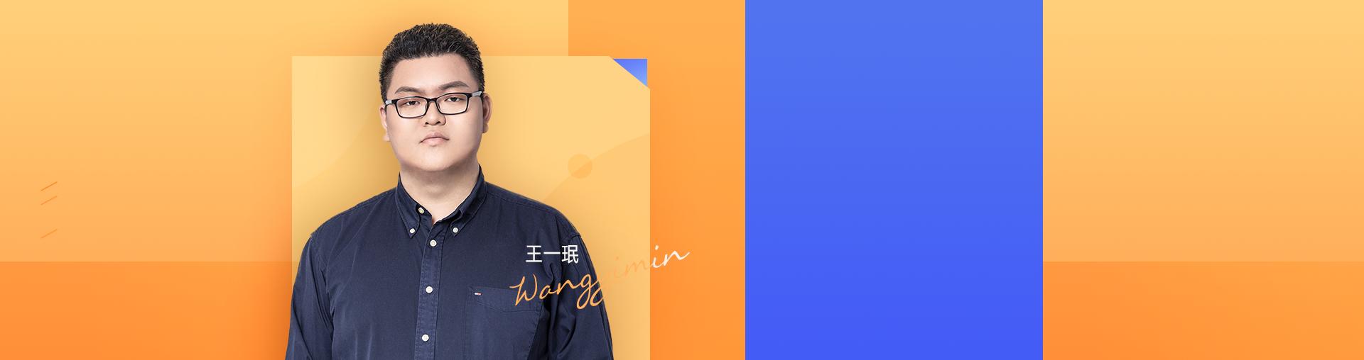 2021考研政治80分突破营(不设回放)